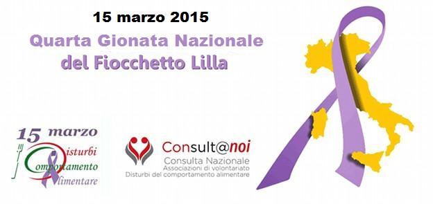15marzo201x_fiocco_lilla