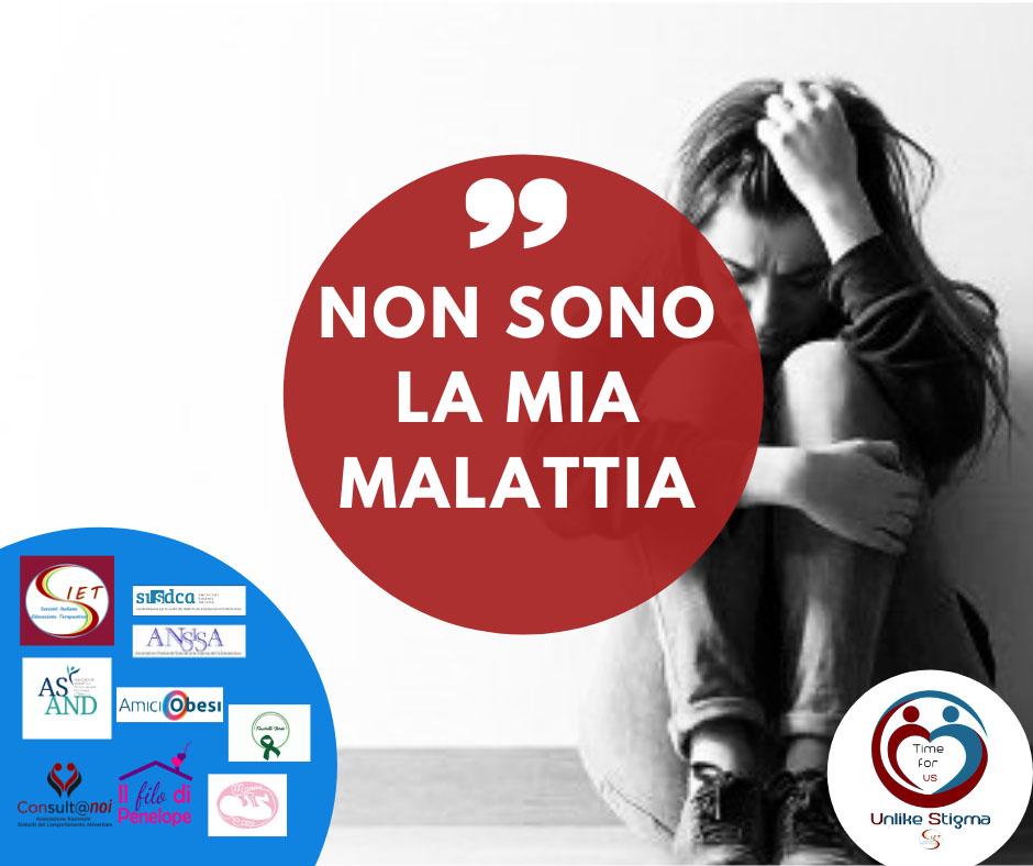 No_allo_stigma